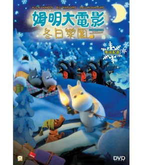 Moomins and the Winter Wonderland (DVD)