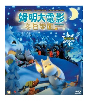 Moomins and the Winter Wonderland (Blu-ray)