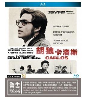 Carlos (Blu-ray)