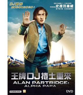 Alan Partridge: Alpha Papa (DVD)