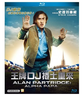 Alan Partridge: Alpha Papa (Blu-ray)