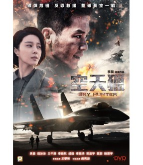 Sky Hunter (DVD)
