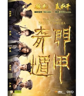 The Thousand Faces of Dunjia (DVD)