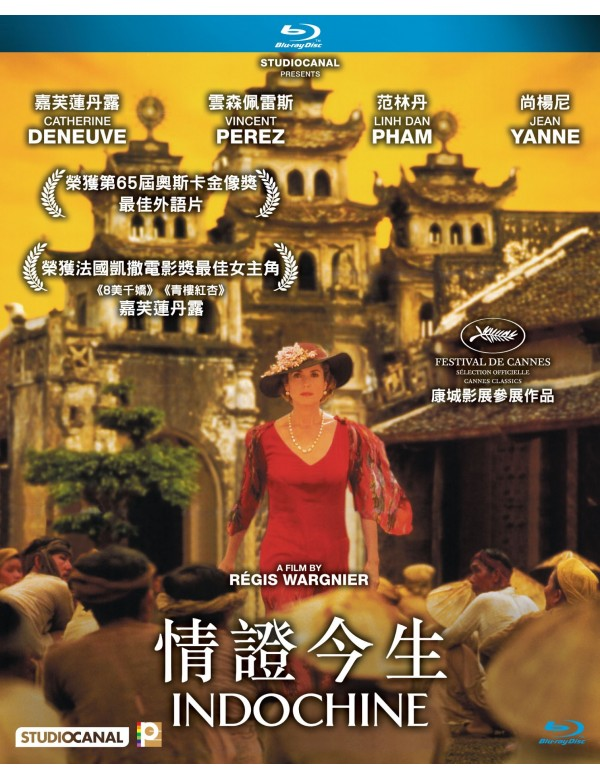 Indochine (Blu-ray)