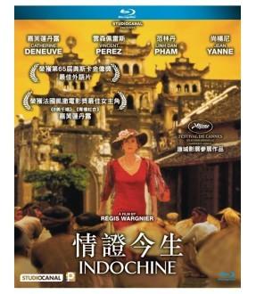 Indochine (Blu-ray)