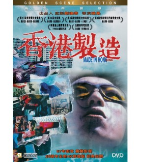 Made in Hong Kong (4K Restored Version) (DVD)