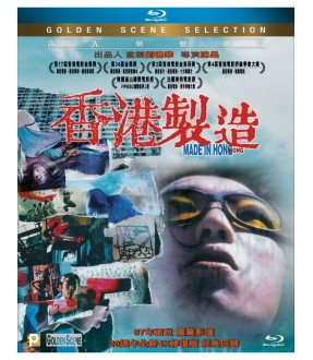 Made in Hong Kong (4K Restored Version) (Blu-ray)