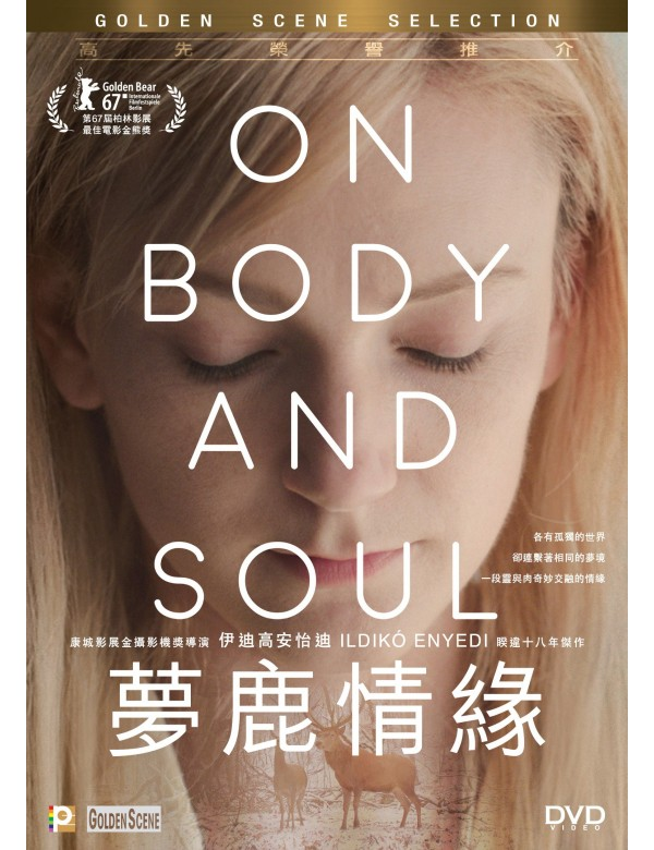 On Body and Soul (DVD)