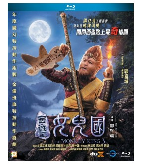 The Monkey King 3 (Blu-ray)