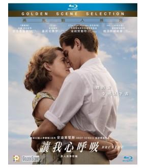 Breathe (Blu-ray)