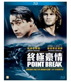 Point Break (Blu-ray)