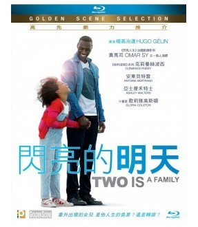 Two is a Family (Blu-ray)