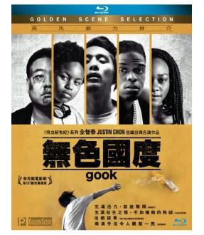 Gook (Blu-ray)
