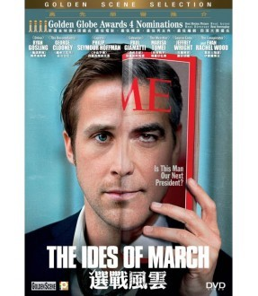 The Ides of March (DVD)