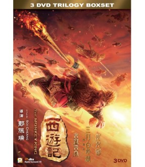 The Monkey King Trilogy Boxset (DVD)