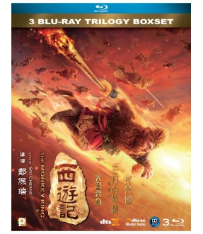 The Monkey King Trilogy Boxset (Blu-ray)