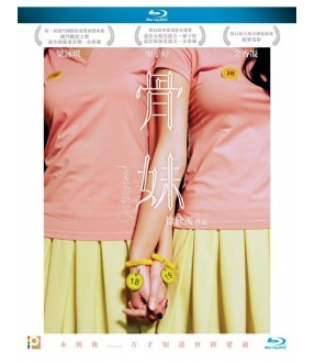 Sisterhood (Blu-ray)