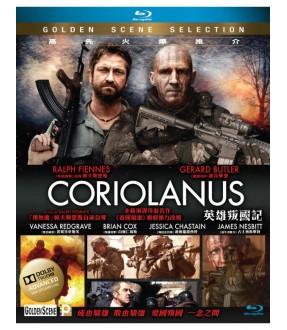 Coriolanus (Blu-ray)