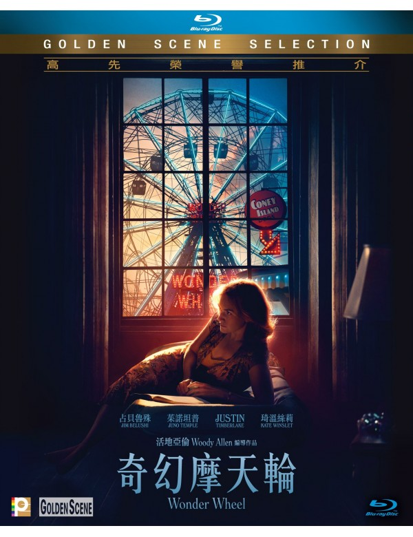 Wonder Wheel (Blu-ray)