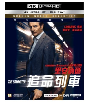 The Commuter (4K HDR Ultra HD + BD)