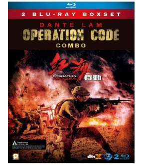 Dante Lam Operation Code Combo (2 Blu-ray)
