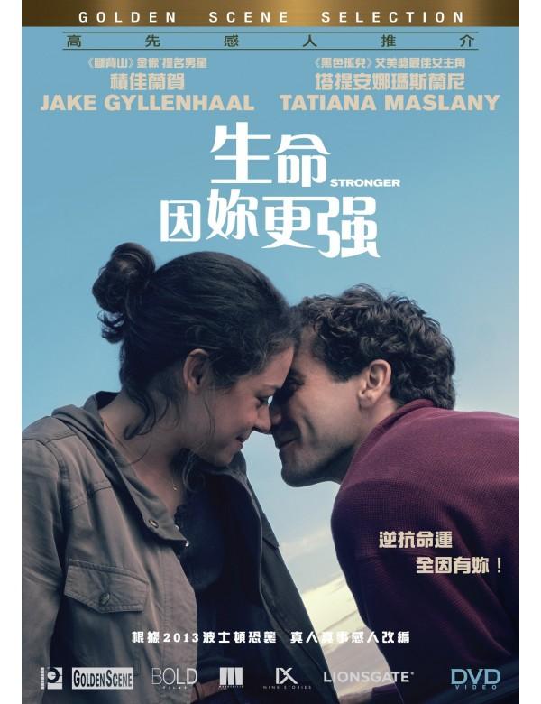 Stronger (DVD)