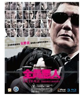 Outrage Trilogy Boxset (3 Blu-ray)