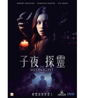 The Midnight Man (DVD)