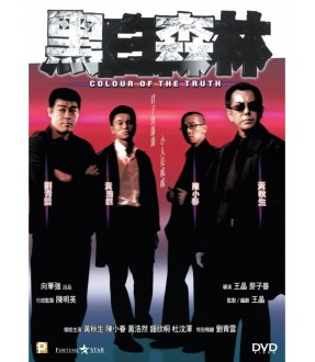 Colour of the Truth (DVD)