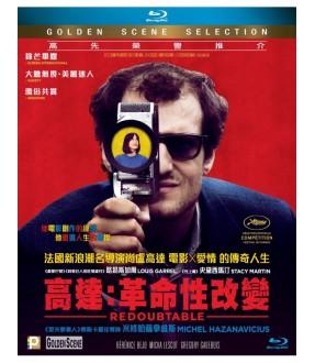 Redoubtable (Blu-ray)