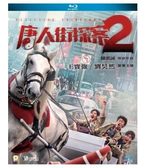 Detective Chinatown 2 (Blu-ray)