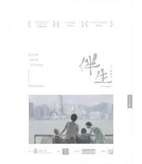 Snuggle (Blu-ray with book)