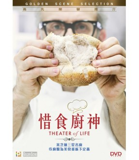Theater of Life (DVD)