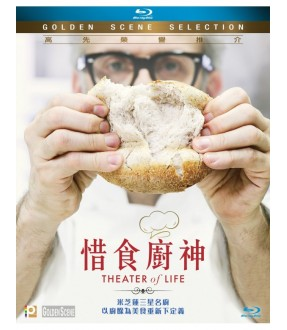 Theater of Life (Blu-ray)