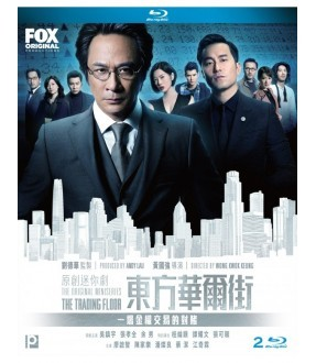 The Trading Floor (Epi. 1-5) (End) (2 Blu-ray)