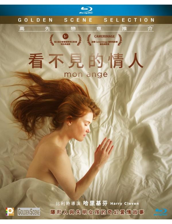 mon ange (Blu-ray)