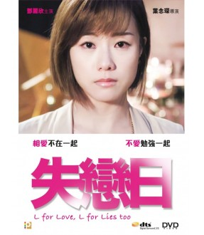 L for Love, L for Lies too (DVD)