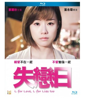 L for Love, L for Lies too (Blu-ray)