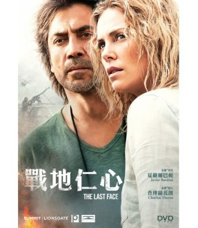 The Last Face (DVD)