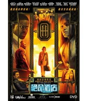 Hotel Artemis (DVD)
