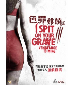 I Spit on Your Grave 3: Vengeance is Mine (DVD)