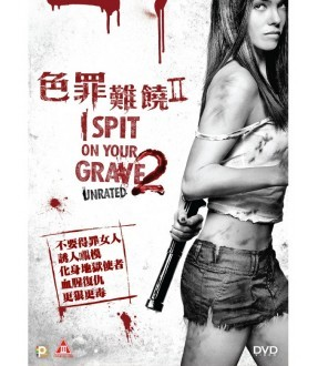 I Spit on Your Grave 2 (DVD)