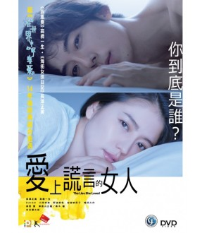 The Lies She Loved (DVD)