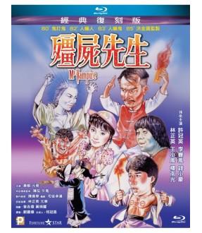 Mr. Vampire (Blu-ray)