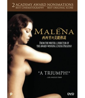 Malena (VCD)