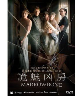 Marrowbone (DVD)