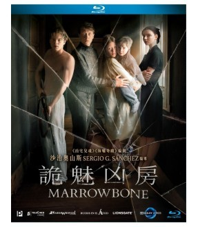 Marrowbone (Blu-ray)