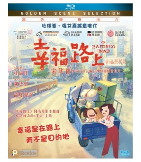 On Happiness Road (Blu-ray)