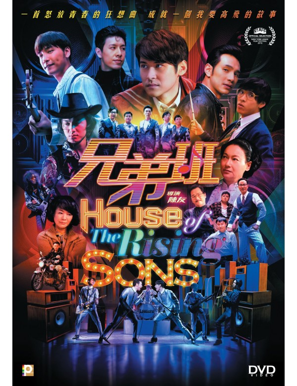 House of The Rising Sons (DVD)