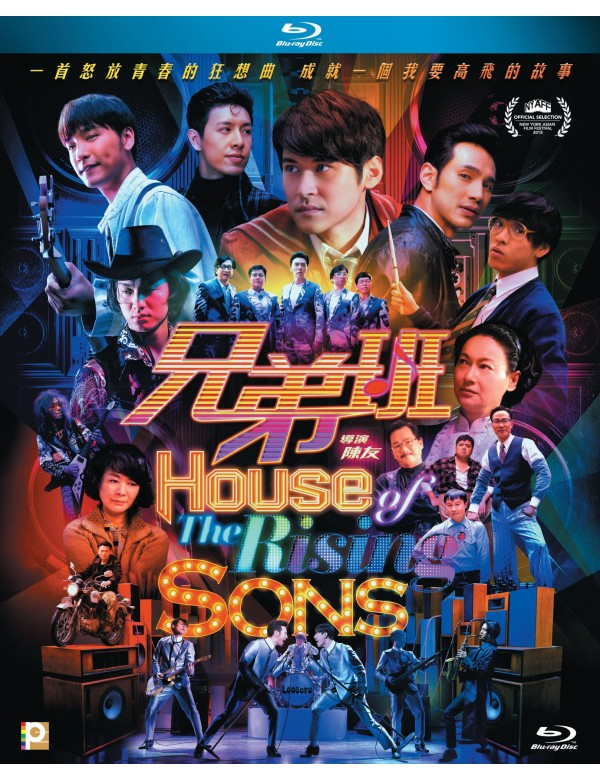 House of The Rising Sons (Blu-ray)
